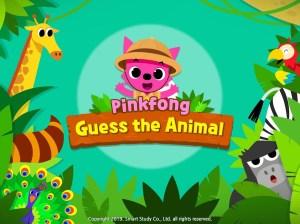 Pinkfong Guess the Animal 8 Screen 13