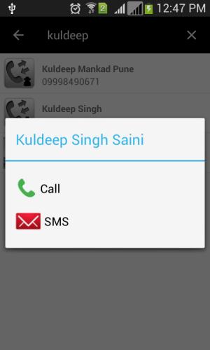 Android com.guruinfomedia.CallLog Screen 5