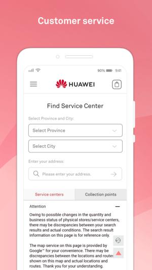 Huawei Store 1.9.1.301 Screen 3