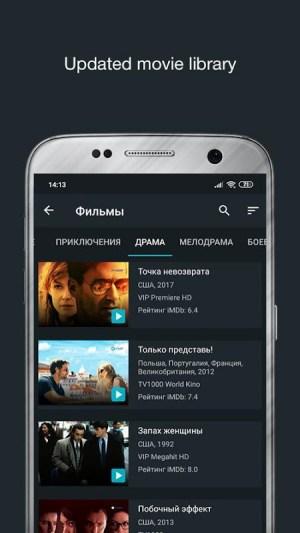 DIVAN.TV - films & Ukrainian TV 2.2.4.26 Screen 2
