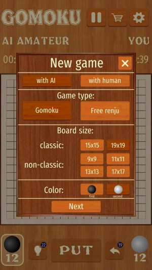 Android Gomoku Renju free puzzle five in a row tic tac toe Screen 4