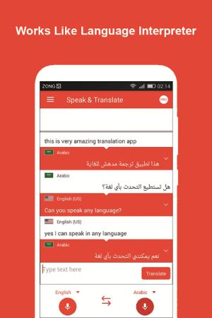 Speak and Translate All Languages Voice Translator 3.4 Screen 3