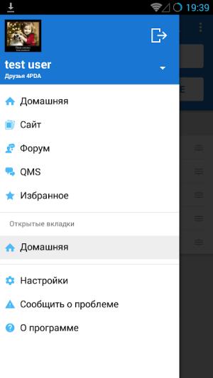 4PDA 1.9.7 Screen 1