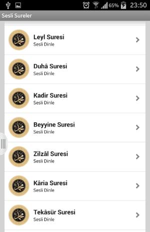Sesli Sureler-2 1.17 Screen 4