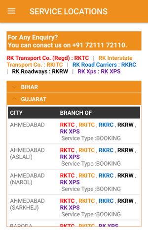 RK Transport 1.1 Screen 5