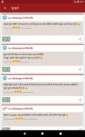 Hindi News 1.7 Screen 17