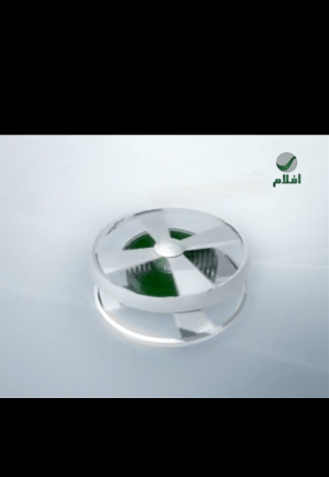 Android Live Tv ✰ Arabic Screen 1