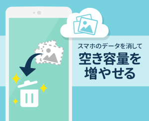 Yahoo!かんたんバックアップ-電話帳や写真を自動で保存 2.2.9 Screen 3