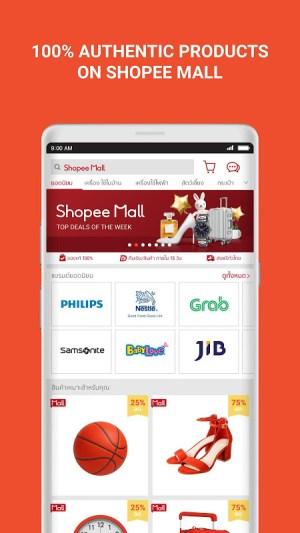Shopee 12.12 Birthday Sale 2.47.21 Screen 5