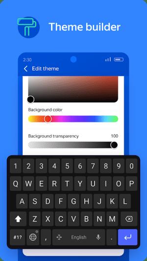 Yandex.Keyboard 20.10.2 Screen 3