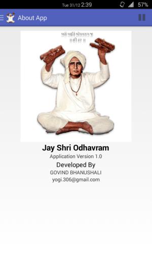 Jay Shree Bhagwan Odhavram 1.4 Screen 7