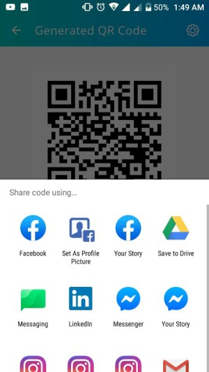 Android QR Access Screen 1