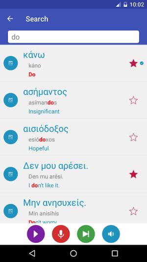 Learn Greek Free 1.6.4 Screen 4