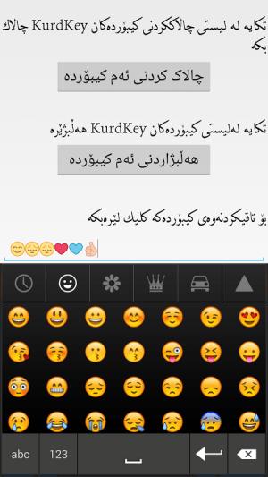 KurdKey Keyboard + Emoji 4.4.0 Screen 5