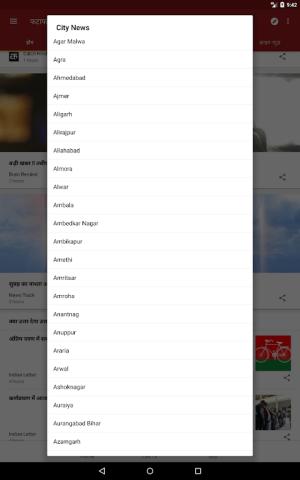 Hindi News 1.7 Screen 13