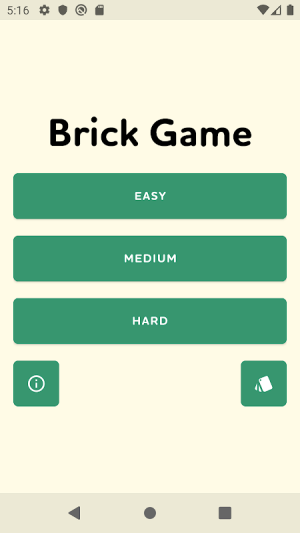 Android Brick Game Screen 1