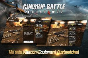 GUNSHIP BATTLE: SECOND WAR 1.11.01 Screen 3