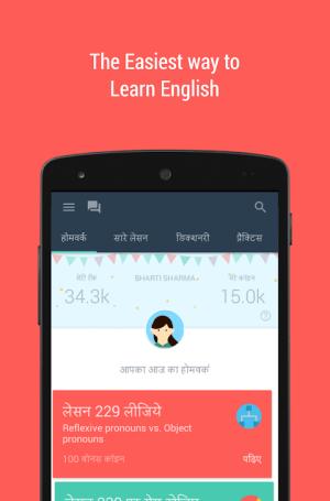 Hello English: Learn English 903 Screen 1