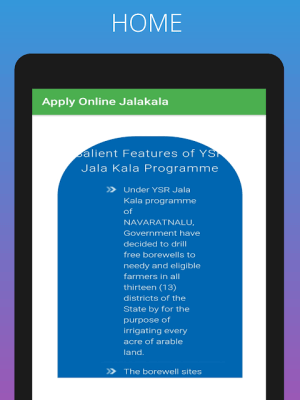 YSR Jalakala || Online Apply Latest || Free Bores 9.0 Screen 3