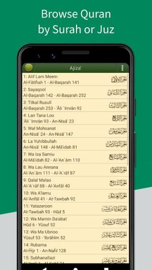 Al'Quran Bahasa Indonesia 4.5.6c Screen 4