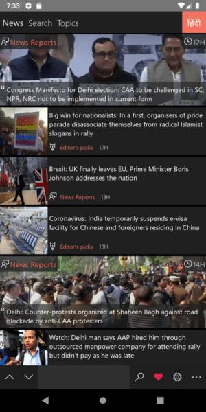OpIndia 2.1 Screen 7
