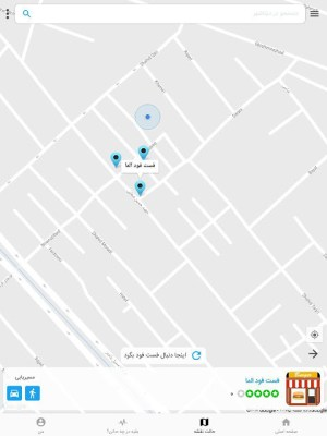 datashahr دیتا شهر 1.2.4 Screen 5