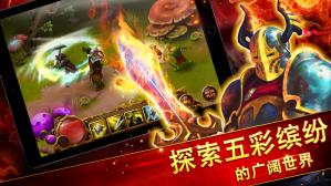 Guild of Heroes - fantasy RPG 1.71.3 Screen 7