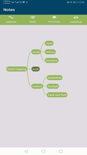 mind mapping 1.0.3 Screen 1