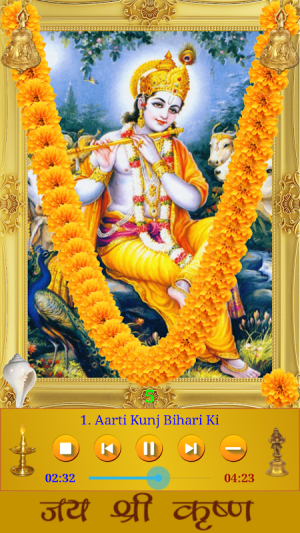 Android Krishna Songs Screen 3