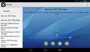 AirRadio Guide 5.4.7 Screen 4