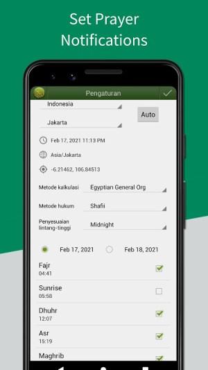 Al'Quran Bahasa Indonesia 4.5.6c Screen 7