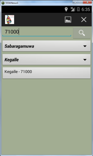 Android Sri Lankan ZIP Codes Screen 5