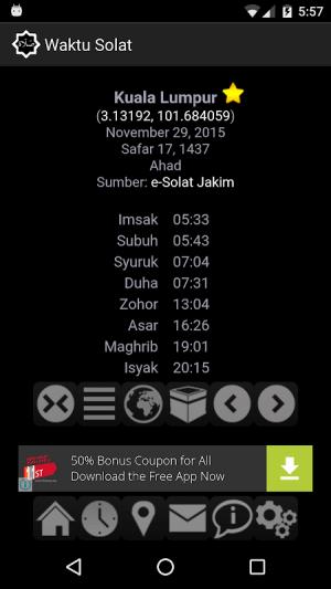 Panduan Solat 1.0.0.44c Screen 3