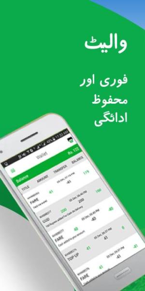Bykea - Bike Taxi, Delivery & Payments 4.55 Screen 2