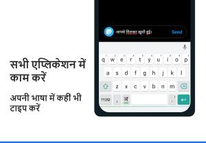 Hindi Keyboard 5.5.0 Screen 2