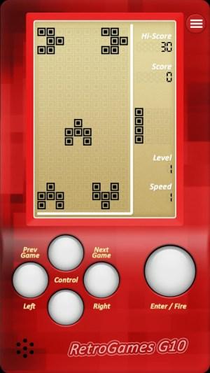 Real Retro Games - Brick Breaker 2.6 Screen 1