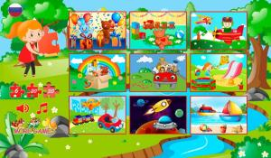 Android Big puzzles for children Screen 4