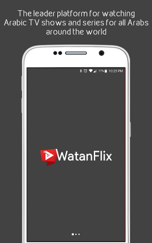 WatanFlix 2.1.0 Screen 5