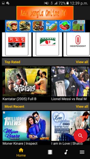 Online Live TV 10.5 Screen 2