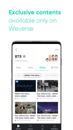 Weverse 1.2.9 Screen 2