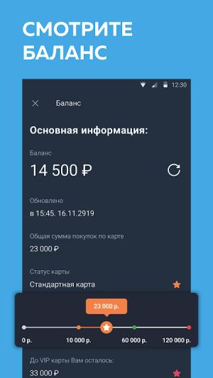 Wallet 7.7.0 Screen 2
