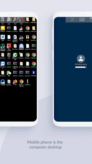 WiFi Mouse Pro 4.1.9 Screen 3