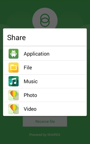 Share Link – File Transfer 1.7.0.53_170314 Screen 1