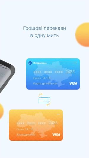 EasyPay - платежі онлайн 4.0.74 Screen 1