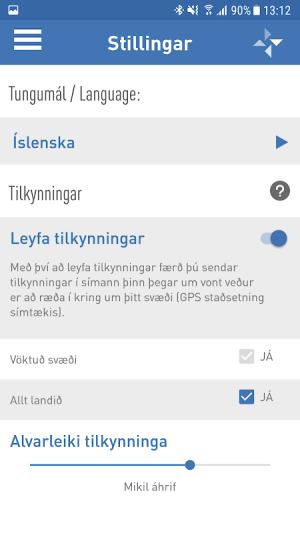 Veður 2.0.7 Screen 5