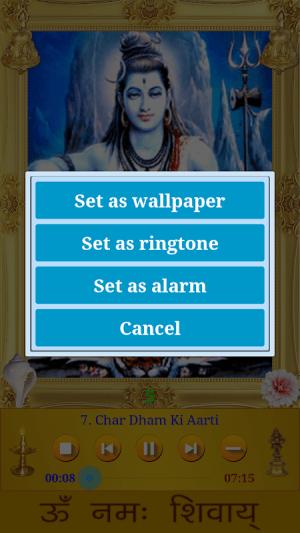 Shiva Songs 2.1.5 Screen 6