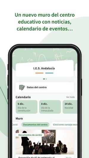iPasen 12.0.7 Screen 6