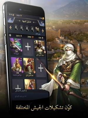 صلاح الدين الأيوبي 2.0.47 Screen 11