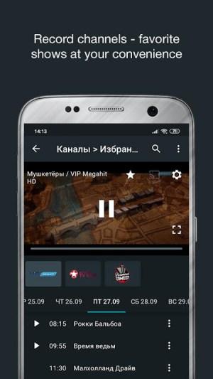DIVAN.TV - films & Ukrainian TV 2.2.4.26 Screen 7