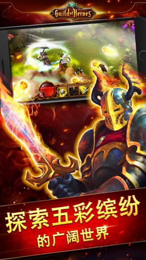 Guild of Heroes - fantasy RPG 1.76.8 Screen 2